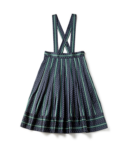 Regimental stripe dormitory skirt